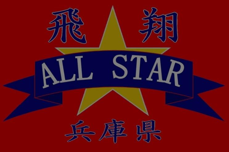 卓球教室「ALL STAR」