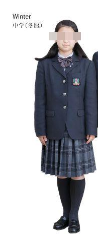 浦和実業学園中学校女子制服
