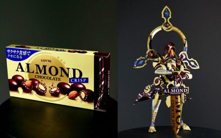 はるきる お菓子 空箱 アーモンドチョコレート