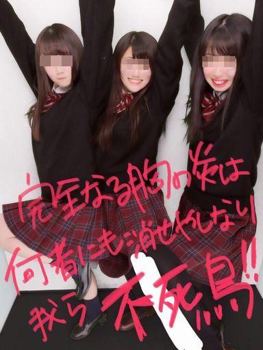 八潮南高校女子制服