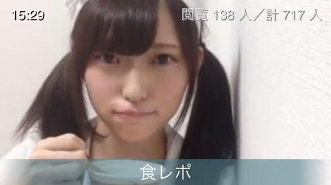 NGT48山口真帆さんが配信にて『殺されてたら…』 運営はメンバー関与を認めるも、被害者が謝罪★776 YouTube動画>2本 ->画像>53枚