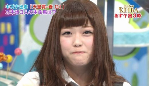 松村沙友里は路上キスでぼっちに!相手は解雇!星野みなみが救った?