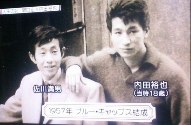 内田裕也 若い頃 ブルー・キャップス