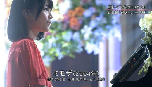 生田絵梨花は舞台女優なのに声楽科?ピアノを続けたのは父との約束?