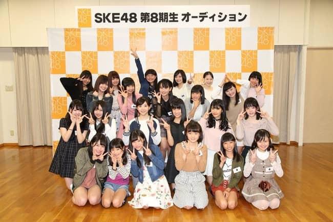 SKE48 8期オーディション