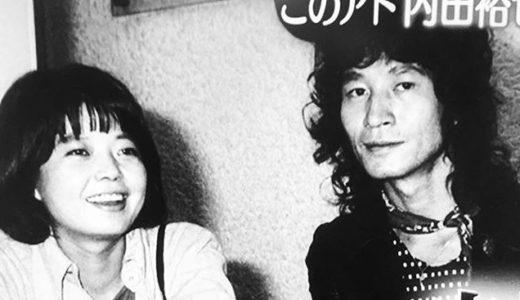 内田裕也と樹木希林の若い頃が美男美女!あの世でも波乱万丈カップル?