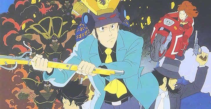 OVA版ルパン三世