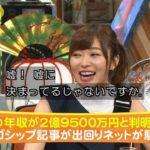 指原莉乃の年収推定額は3億円!枕の噂も実は複数の収入源があった!