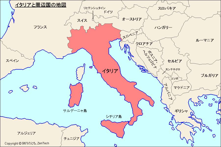イタリア地図 周辺