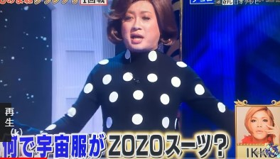 IKKO(松尾駿)