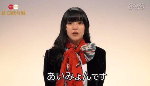 あいみょんの本名は森井愛美?読み方あいみで高校の親友が名付け親?