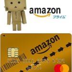 Amazonプライム年会費が1000円値上げ!タダにする方法は?