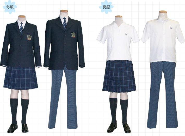 博多工業高校制服