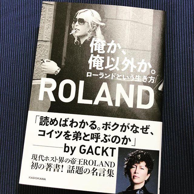 ROLAND(ローランド)本