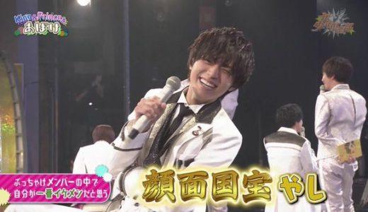 永瀬廉が大阪弁で話すのはなぜ?実は12歳から15歳まで大阪育ち!