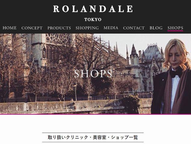 ROLAND(ローランド)取り扱いクリニック・美容室・ショップ一覧