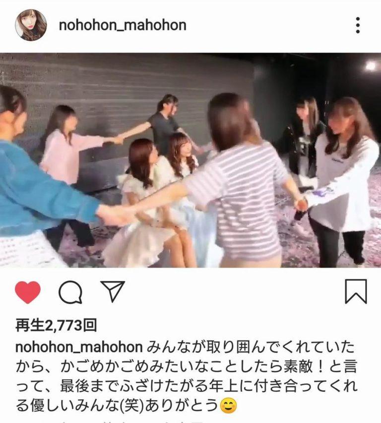 山口真帆さんのインスタグラム