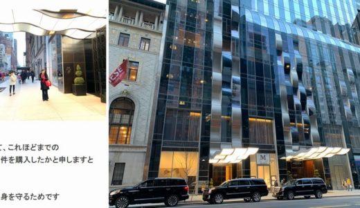 松居一代のマンハッタン自宅価格は30億円!!なぜこんなに金持ち?