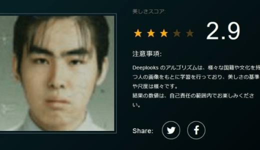 熊澤英一郎
