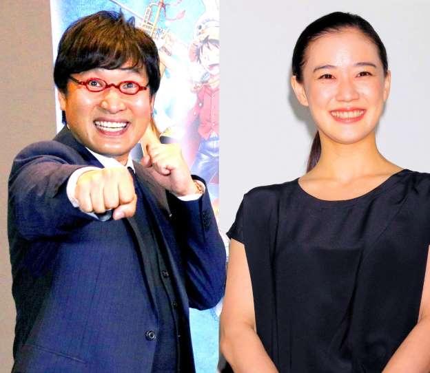 蒼井優さんと山里亮太さん