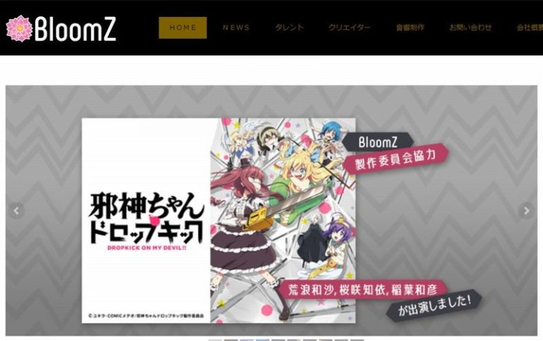 BloomZ HP