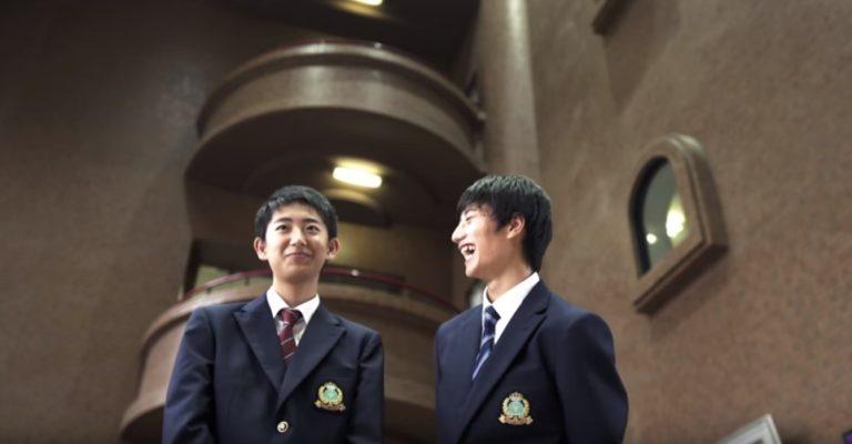 大阪学芸高等学校
