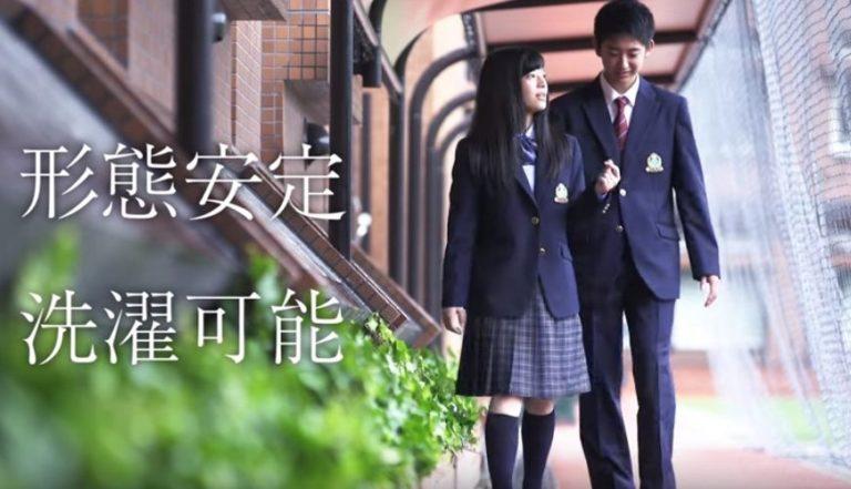 大阪学芸高等学校 制服