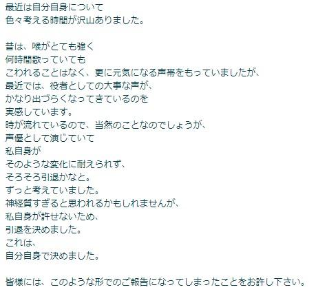 櫻井智 ブログ