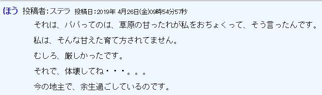 熊澤英一郎HP