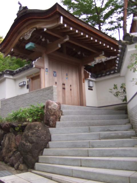 細木数子寺院