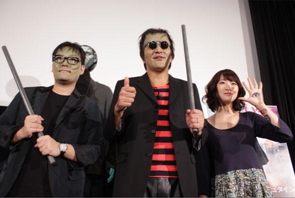 スリムクラブ真栄田 フランチェン