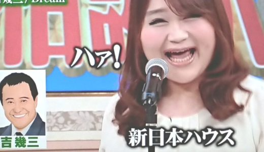 りんごちゃんの吉幾三のモノマネ動画が面白い!~おら東京さ行くだ他