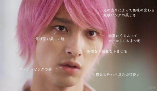 横浜流星の長いまつげはパーマ?髪型・えくぼが美しい完璧イケメン?