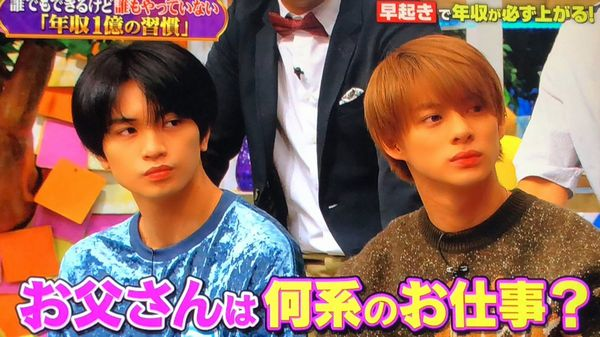 平野紫耀と中島健人