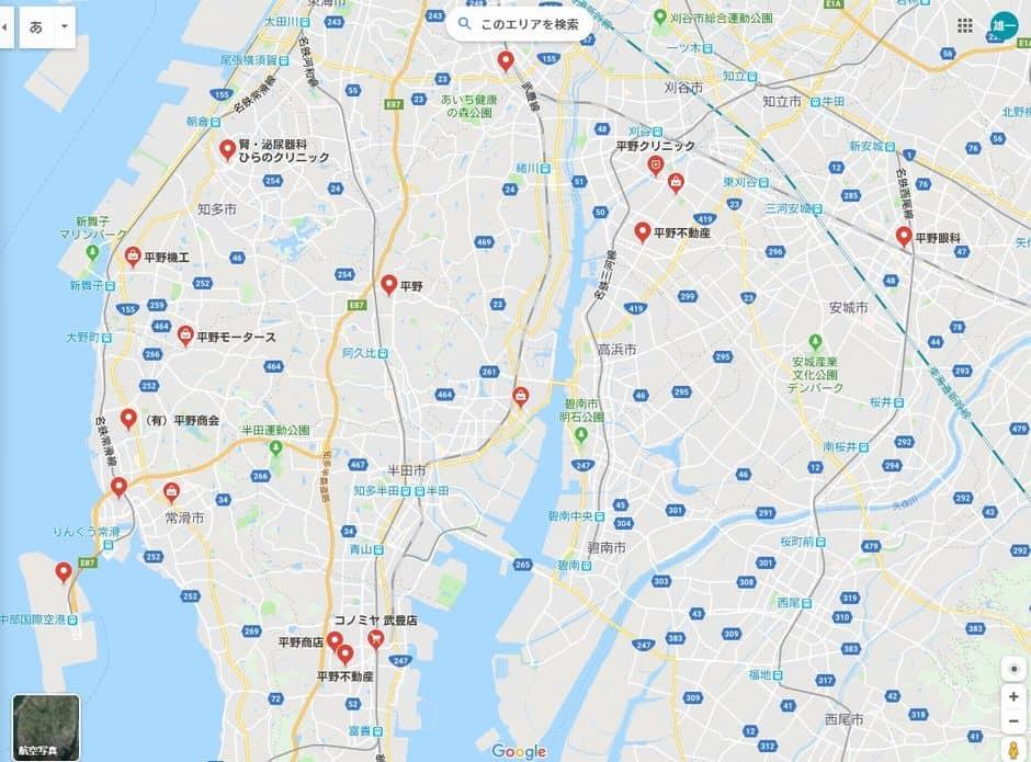 愛知県 平野