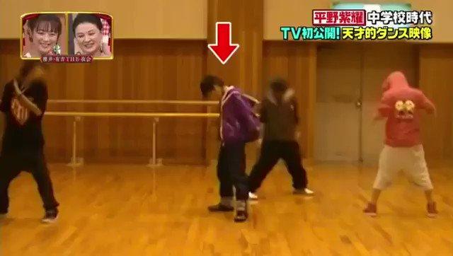 平野紫耀 ダンス