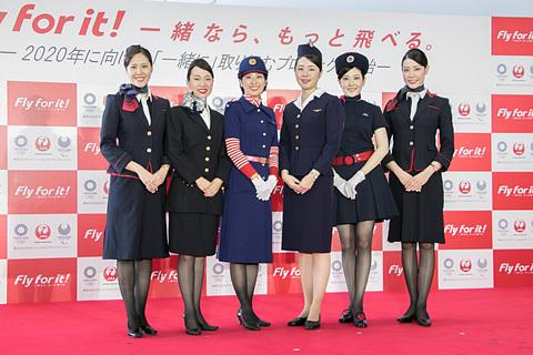 キャビンアテンダント 日本航空