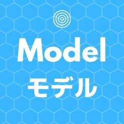 ほわほわブログのモデルアイコン