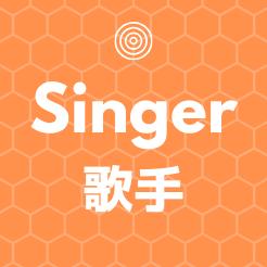 ほわほわブログの歌手アイコン