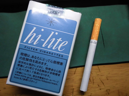 平野レミ 夫 和田誠 ハイライト